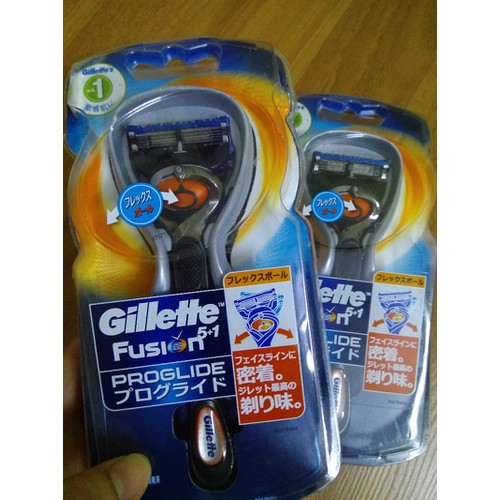 Dao cao râu Gillette Fusion Nhật