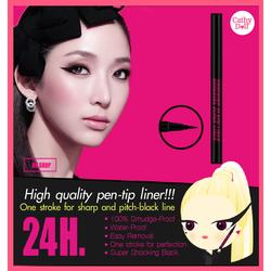 Kẻ mắt nước [bền màu 24h] Cathy Doll Shocking Black Liner