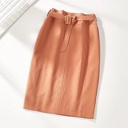 Chân váy body kèm thắt lưng form chuẩn hình thật