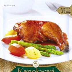 Gia vị ướp gà Rôti Kanokwan 50g [HSD 9/2022]