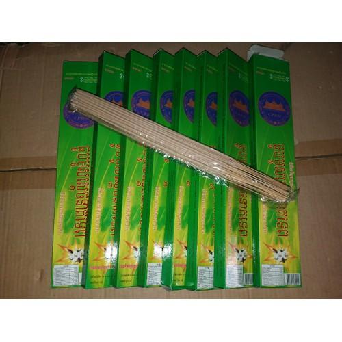 Bộ 10 hộp nhang trừ muỗi CPDM Campuchia