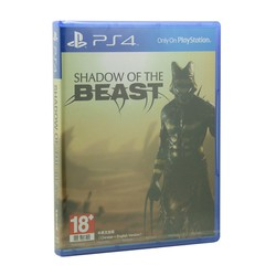 Đĩa game PS4: Shadow of the Beast