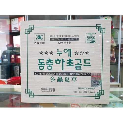 ĐÔNG TRÙNG HẠ THẢO 60 gói hộp gỗ HANIL GREEN PHARM Hàn Quốc - 4074392 , 10175451 , 15_10175451 , 1200000 , DONG-TRUNG-HA-THAO-60-goi-hop-go-HANIL-GREEN-PHARM-Han-Quoc-15_10175451 , sendo.vn , ĐÔNG TRÙNG HẠ THẢO 60 gói hộp gỗ HANIL GREEN PHARM Hàn Quốc
