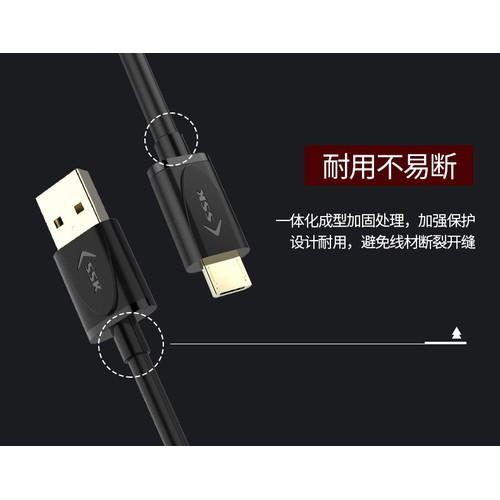 Cáp USB to Micro USB 0.5m SSK SU2M001 - SU2M001