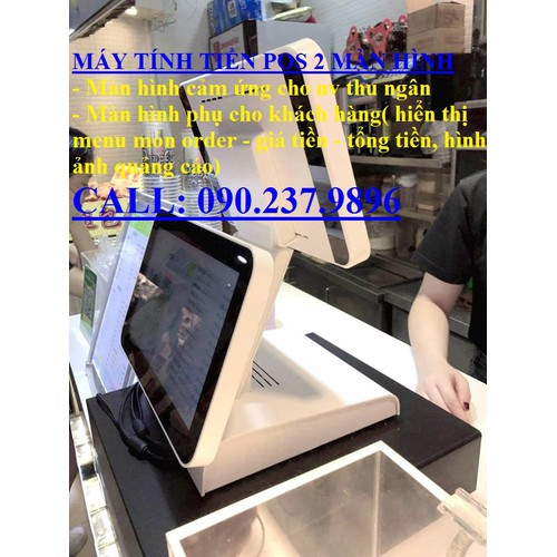 Bán máy tính tiền cảm ứng 2 màn hình cho quán cafe giá rẻ - 4074483 , 10175716 , 15_10175716 , 16990000 , Ban-may-tinh-tien-cam-ung-2-man-hinh-cho-quan-cafe-gia-re-15_10175716 , sendo.vn , Bán máy tính tiền cảm ứng 2 màn hình cho quán cafe giá rẻ