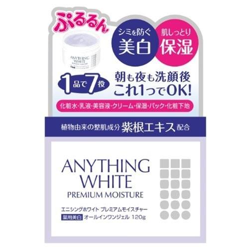Gel dưỡng ẩm trắng da 7in1 Anything White Premium Moisture 120g