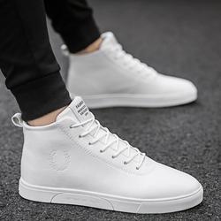 GIÀY CAO CỔ NAM - CC112 + Tặng lót giày tăn chiều cao