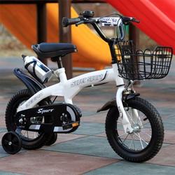 Xe đạp trẻ em- Xe đạp trẻ em sport 16 inch