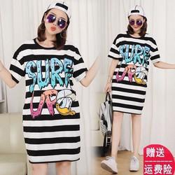 Sale: Đầm thun suông sọc hoạt hình - Freesize