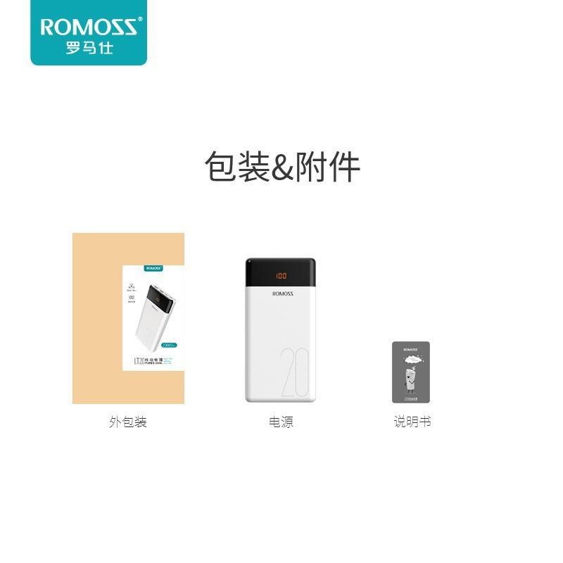 R0M0SS LT20 20000mAh-2 Cổng USB Sạc Ra-3 Cổng Sạc Vào. 5