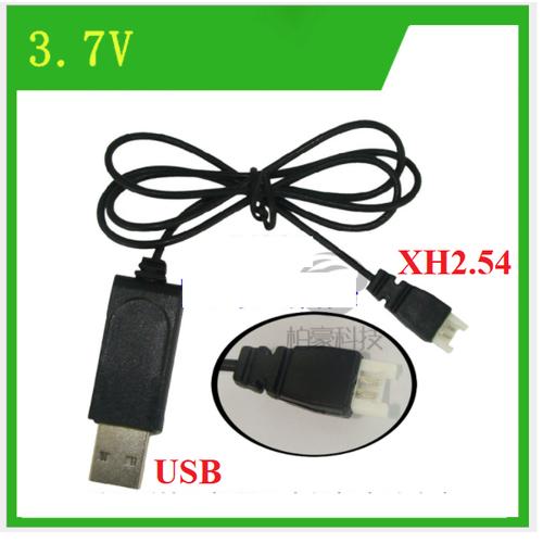 Pin và Cáp sạc 3.7V cổng USB cổng XH2.54 dùng cho pin máy bay điều khiển từ xa - 5032676 , 10218231 , 15_10218231 , 189000 , Pin-va-Cap-sac-3.7V-cong-USB-cong-XH2.54-dung-cho-pin-may-bay-dieu-khien-tu-xa-15_10218231 , sendo.vn , Pin và Cáp sạc 3.7V cổng USB cổng XH2.54 dùng cho pin máy bay điều khiển từ xa