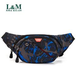 Túi đeo ngực bụng hoạ tiết cực phong cách, cá tính