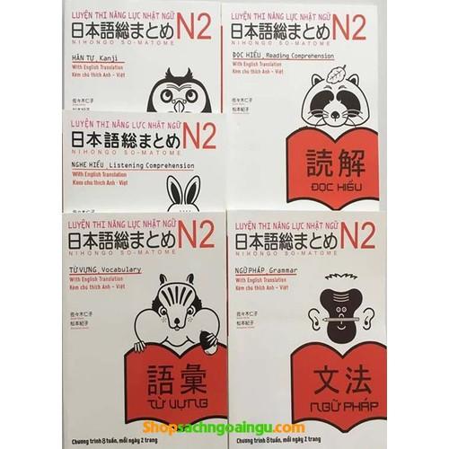 Luyện thi năng lực Nhật ngữ N2 - combo 5 cuốn