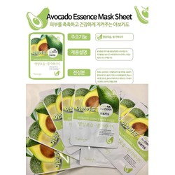 Mặt Nạ Dưỡng Da Natureby Avocado Esence Mask Sheet