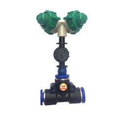 Combo 5 béc phun sương 4 hướng gắn T 8mm