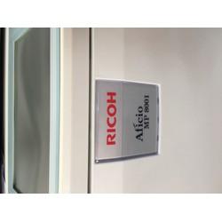 máy photocopy mp8001