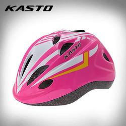 Nón bảo hiểm thể thao trẻ em Kasto _ màu hồng