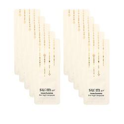 Sample 10 Tinh Chất Vàng Dưỡng Ban Đêm Sum37 Night Ampoule QVMP161891