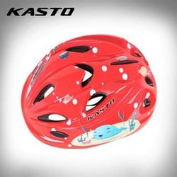 Nón bảo hiểm thể thao trẻ em Kasto hình cá _ màu đỏ