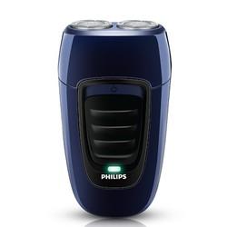 Dao cạo Râu Điện tử Philips PQ190 - Sạc điện