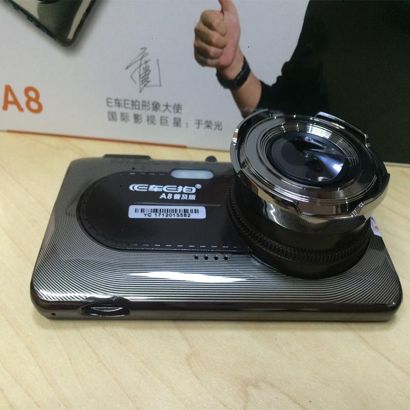 Camera Hành Trình A8 FullHD - E Car E Cam A8 5