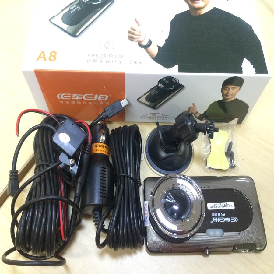 Camera Hành Trình A8 FullHD - E Car E Cam A8 6
