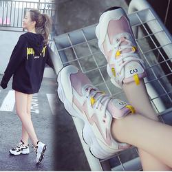 Giày thể thao nữ phong cách cá tính giày sneaker