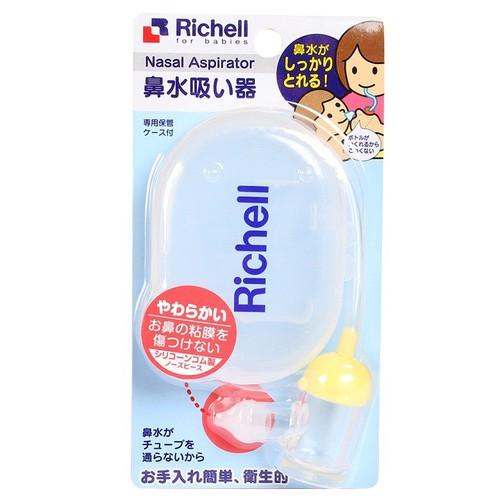 Hút mũi richell rc98550