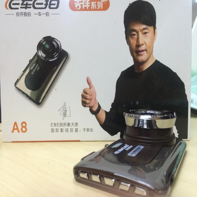 Camera Hành Trình A8 FullHD - E Car E Cam A8 4