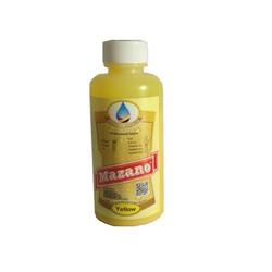 Mực in không phai Pigment UV màu vàng cho máy in Epson 1390, 1430,5110