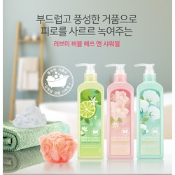 GEL TẮM NATURE REPUBLIC - LOVE ME BUBBLE BATH AND SHOWER GEL