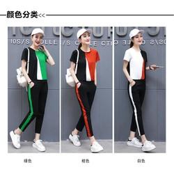 Sét bộ quần dài thun cotton phối màu cực đẹp