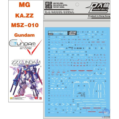 BỘ DECAL MÔ HÌNH GUNDAM WATER DECAL 1:100 MG ZZ GUNDAM VER KA - 4144311 , 10280961 , 15_10280961 , 90000 , BO-DECAL-MO-HINH-GUNDAM-WATER-DECAL-1100-MG-ZZ-GUNDAM-VER-KA-15_10280961 , sendo.vn , BỘ DECAL MÔ HÌNH GUNDAM WATER DECAL 1:100 MG ZZ GUNDAM VER KA