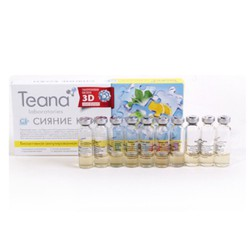Serum Teana C1 Vitamin C,cải thiện da sỉn màu ,chống lão hóa