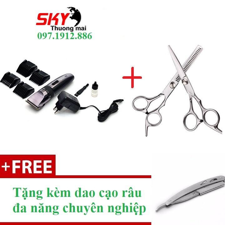 Tông đơ cắt tóc Codol 531 tặng kèm bộ kéo cắt tỉa + dao cạo râu 3
