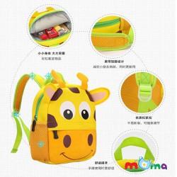 Túi đeo, Balo trẻ em mềm,hình Hươu Cao Cổ cute , đi học, du lịch