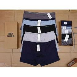 Hỗ trợ Ship 20k- Combo 5 quần boxer nam hàng Việt Nam xuất Nhật
