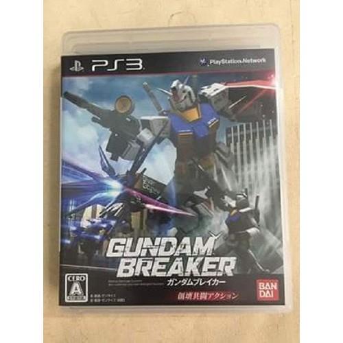 ĐĨA  GUNDAM BREAKER PS3