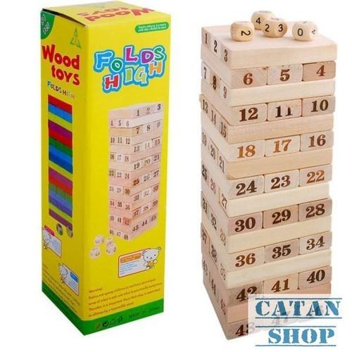 Bộ đồ chơi rút gỗ Wood Toys FoldsHigh 48 thanh, trí tuệ BB28-RG48