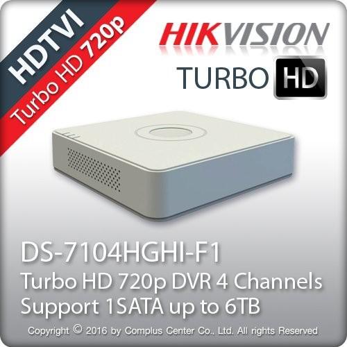 Hàng chính hãng Đầu ghi hình HD-TVI 4 kênh HIKVISION DS-7104HGHI-F1
