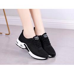 Giày thể thao đế hơi cao cấp siêu mềm siêu nhẹ 3 màu đen ,trắng ,đỏ