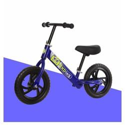 Xe đạp 2 bánh thăng bằng cho bé - xe đạp thăng bằng