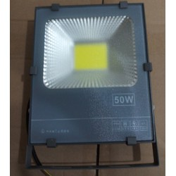 Đèn pha - đèn pha siêu sáng 50w