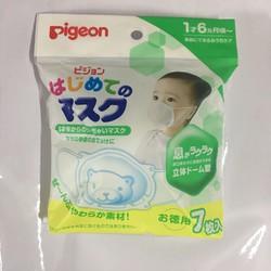 Bộ 7 khẩu trang gấu Pigeon nội địa Nhật Bản cho bé yêu