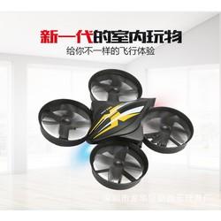 Máy Bay Điều Khiển Từ Xa Mini Quadcopter Drone QQ2