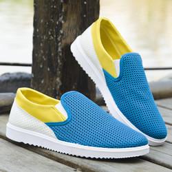 Giày lười nam vân lưới xanh vàng