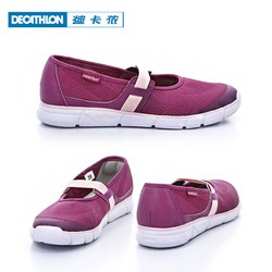 Giày thể thao, đi biển nữ chính hãng DECATHLON - 8356662