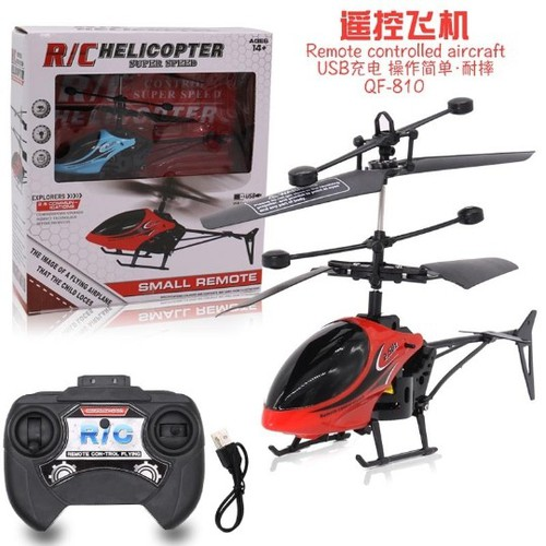 Máy bay trực thăng điều khiển từ xa Helicopter 2.5 Cha nnel QF810