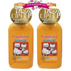 Bộ 2 Nước súc miệng trẻ em Propolinse Hello Kitty