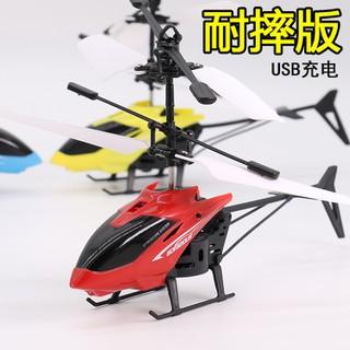 Máy bay trực thăng điều khiển từ xa Helicopter 2.5 ChannelL QF810 - MBDKTX001-Z thumbnail